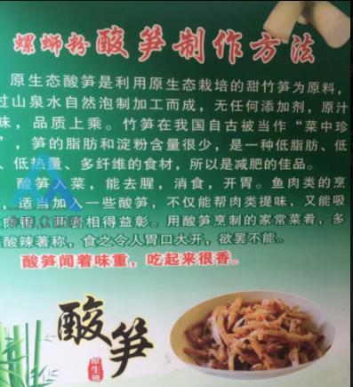 南充知名小吃《黑暗料理、螺蛳粉》闻着味重,吃着最香-关注民生/资讯/公益/美食等综合新闻的自媒体博客