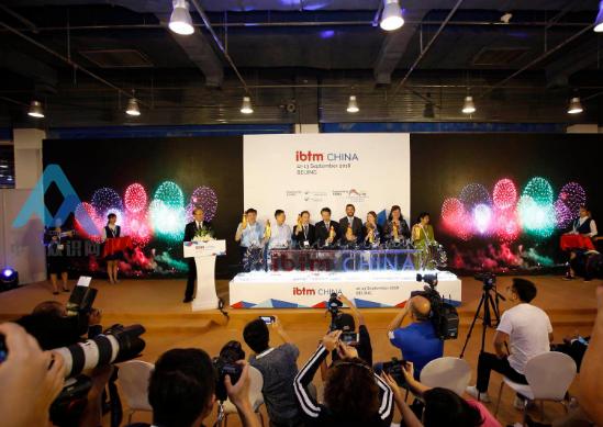 头条:2018北京国际商务及会奖旅游展(IBTM China)盛大开幕