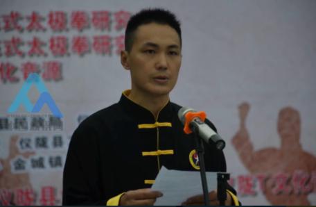 仪陇县陈式太极拳研究会成立大会暨太极拳展示活动取得圆满成功